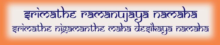 Welcome to H H Sri Rangapriya Maha Desikans Web site